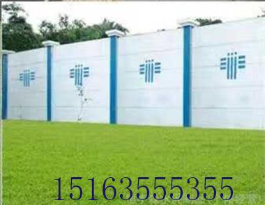山东菏泽利民预制 预制组合圈地墙插接积木式围墙优质价廉量大从优