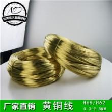 优质现货C2680黄铜线首饰黄铜线深圳黄铜丝批发