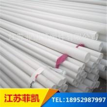 江苏菲凯管阀件PVDF管 耐化学腐蚀聚偏氟乙烯改性塑料化工管道