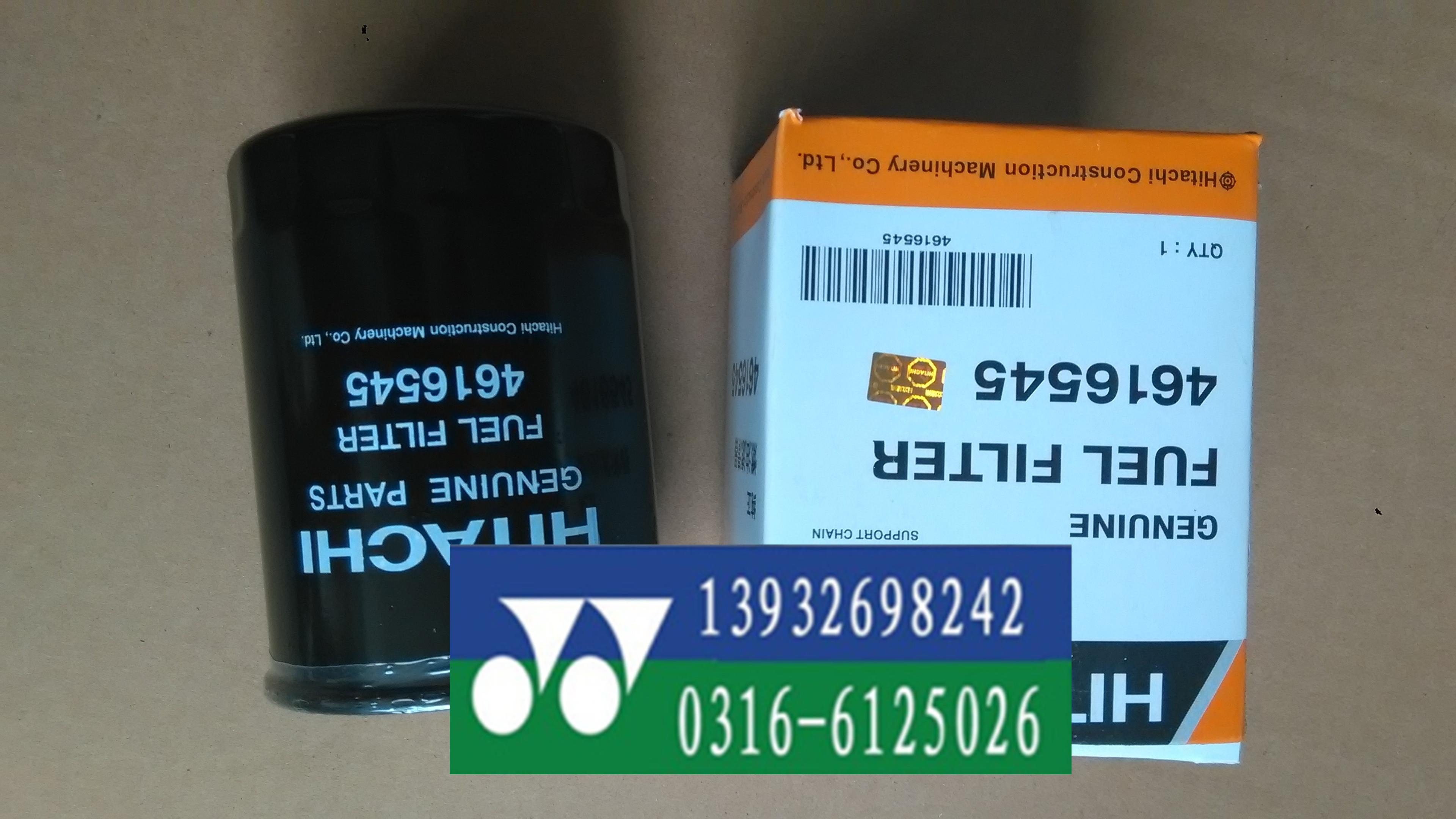 日立油滤清器4616545 日立油滤清器4616545