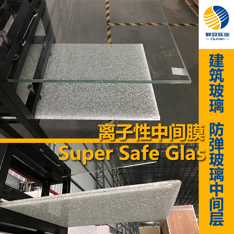SGP胶片 规格可定制  夹层玻璃中间层材料 防弹防盗材料 国产SGP胶片