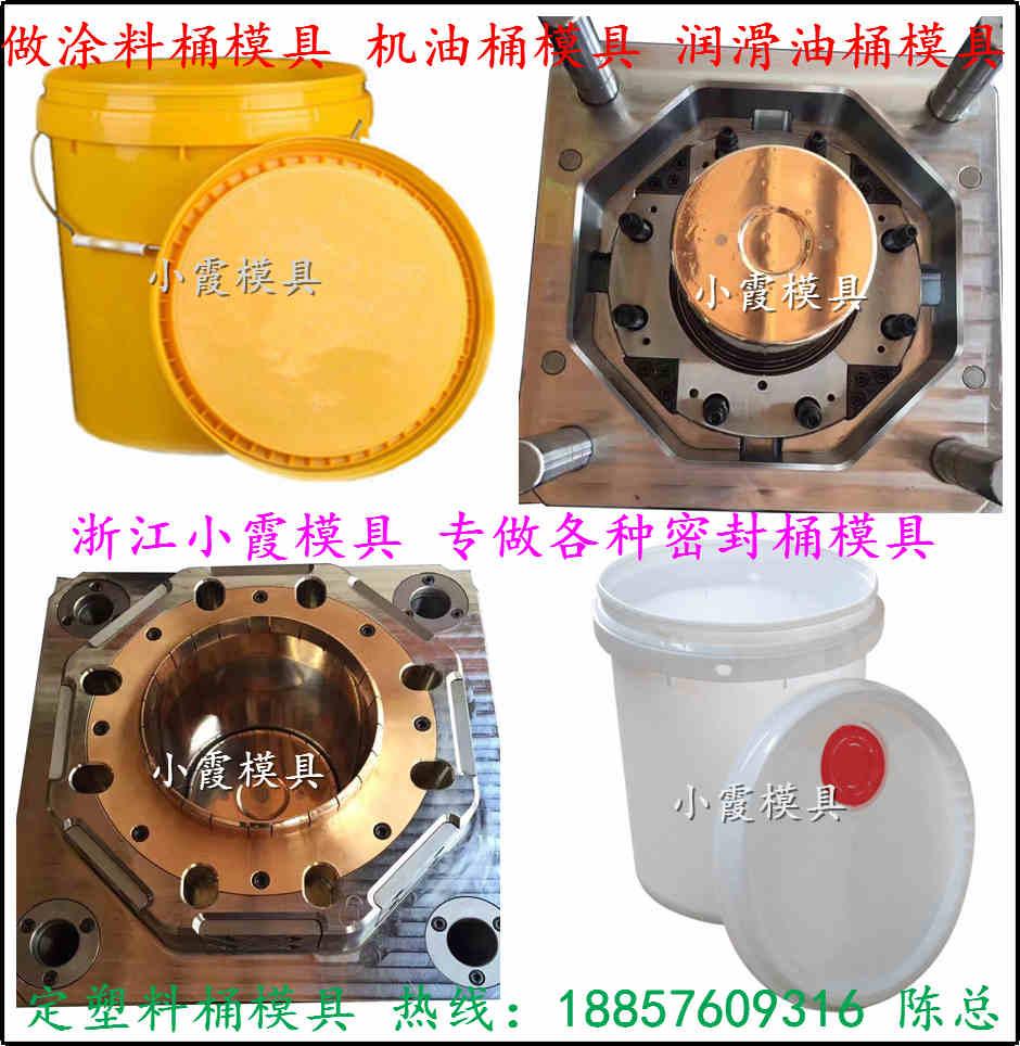塑胶模具 18KG方形液体塑料桶模具 18KG方形食品桶模具 18KG方形水桶模具