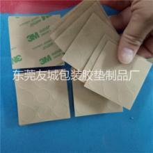 供應原廠出售透明硅膠墊 防水硅膠圈 防震黑色硅膠腳墊 實力廠家圖片