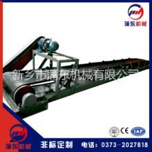 厂家批发 TD75型通用固定式带式输送机 皮带式输送设备DT500带式输送机批发