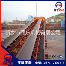 输送机矿业输送设备带式输送机胶带输送机矿用输送机