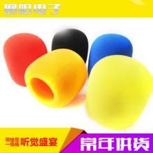 厂家生产 无线麦克风海棉罩 海绵话筒吸音罩EY-M08麦克风防风棉图片