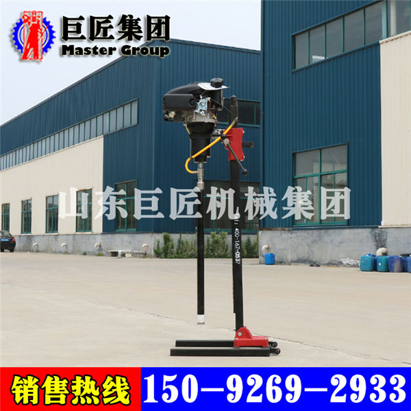 BXZ-2L型立式背包岩心钻机