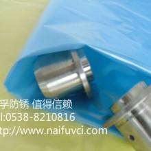 VCI气化性防锈袋生产厂家 厂家直销批发