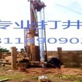 温州打井  乐清打井队  机械钻井、大小深井、岩石井