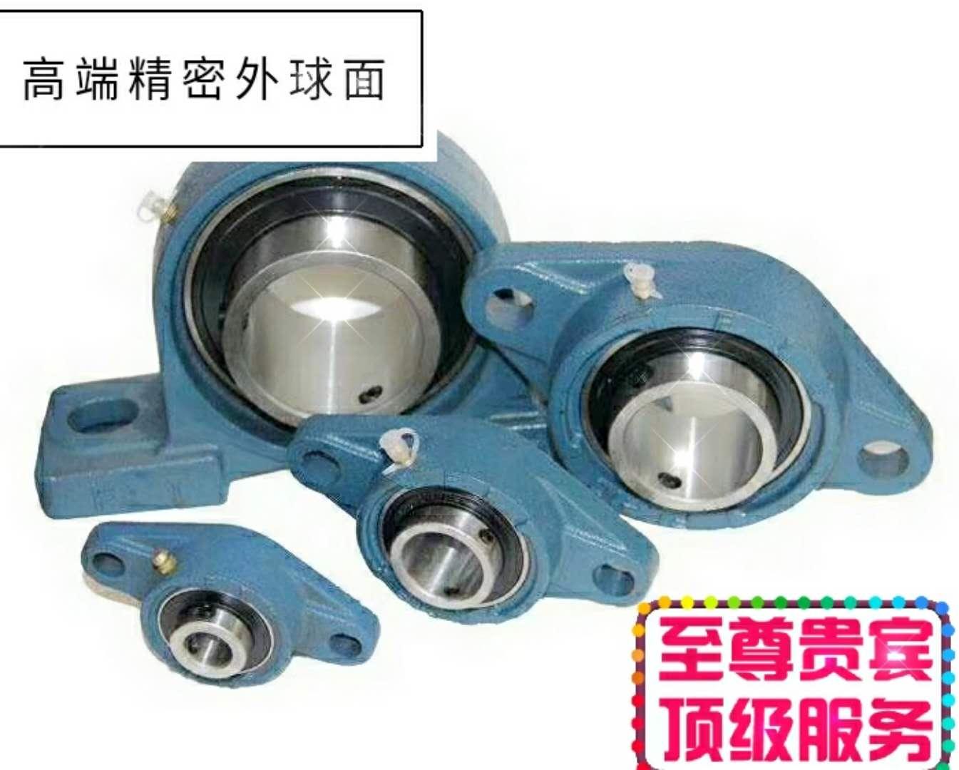 供应精密外球面轴承UC205 外球面轴承 球面轴承 UC205