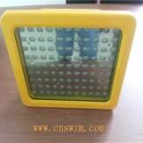供应BZD-158-02 防爆免维护泛光灯LED光源