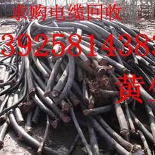 东莞专业电缆线回收公司,东莞回收废电缆公司批发