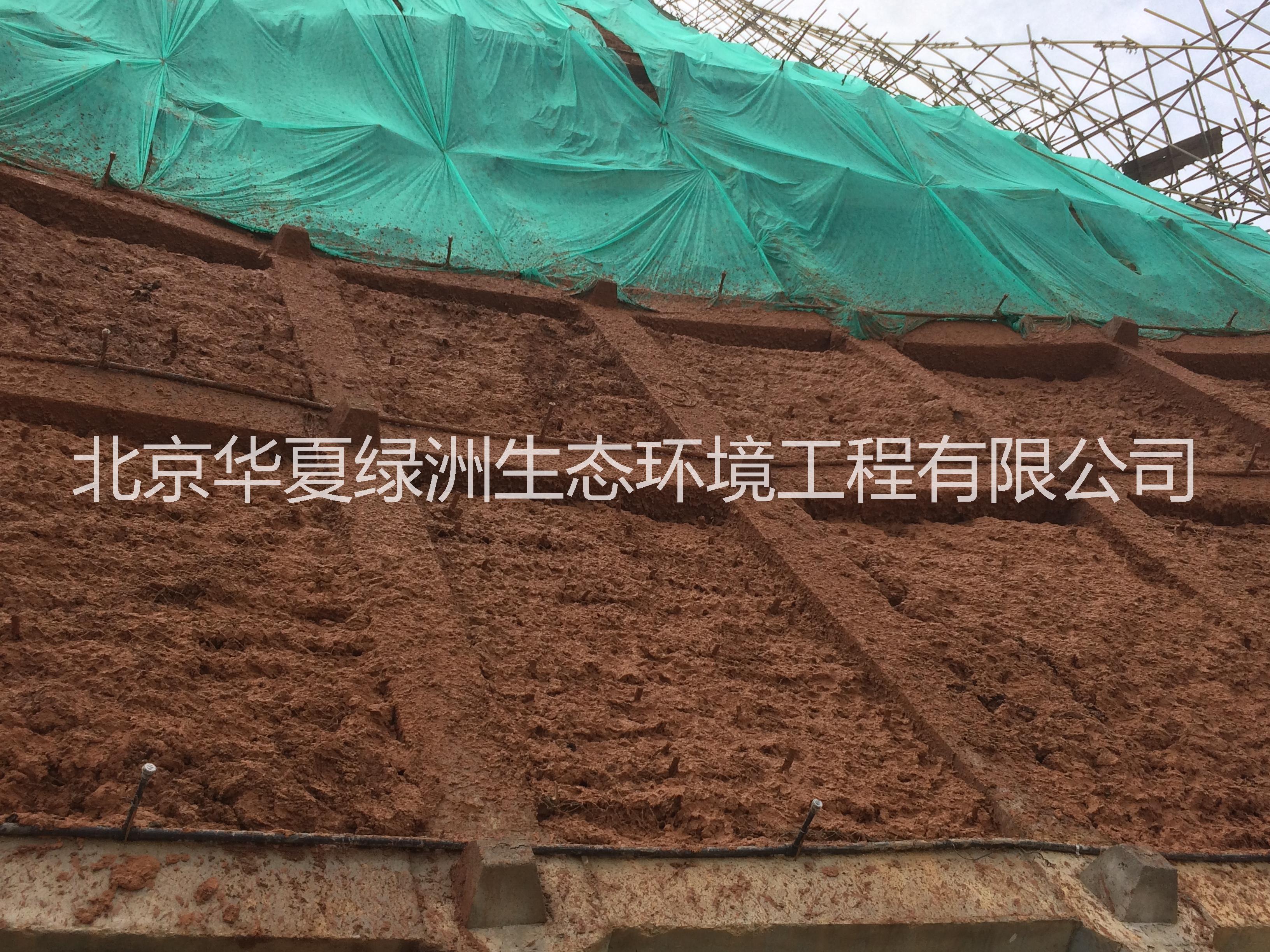 北京喷播绿化技术 生态混凝土绿化护坡生态砼护坡厚层基材、锚索框架梁、生态袋护坡 生态袋、喷播植草 地产开挖边坡