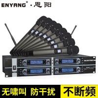 厂家直销 高品质无线麦克风 黑色无线麦克风 EY-8780U 扩音器