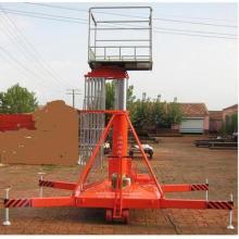 新款25米套缸式升降机/定制移动式升降机/高空作业剃批发
