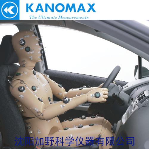 加野Kanomax 沈阳加野科学仪器 汽车空调假人系统