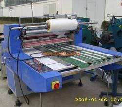 溫州市多功能水溶性複膜机(环保型)厂家
