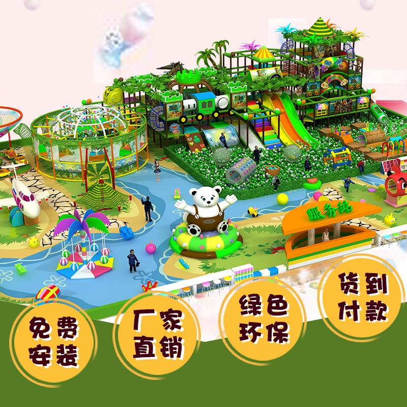 青岛 儿童淘气堡小区游乐园儿童淘气堡百万海洋球池