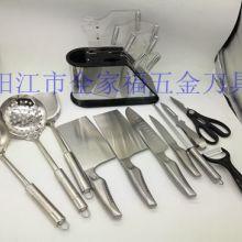 阳江家用厨房套刀一套齐全十二件套图片
