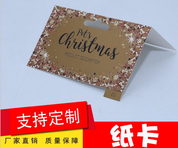 厂家定制服装五金工具纸卡吊牌合格证白卡灰板吸塑纸卡 吸塑纸卡印刷 贴体纸卡 插卡彩卡