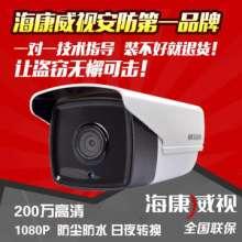 网络高清防爆枪型摄像机 监控设备安装工程  东莞高清监控安装图片