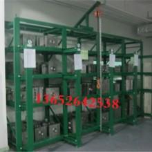 广州五金模具货架,专用模具货架,库房模具货架厂家大量批发