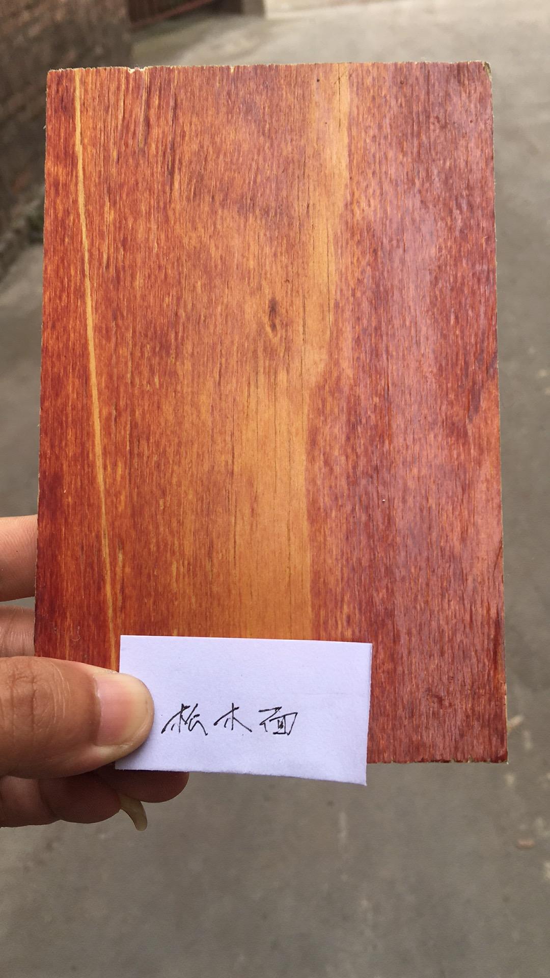 广西建筑木模板覆膜板厂家直销 供应各规格的建筑模板覆膜板 松木面覆膜板
