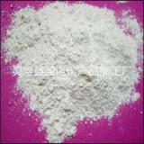 氧化镁  轻烧氧化镁 轻质氧化镁厂家供应氧化镁 活性氧化镁 轻质氧化镁