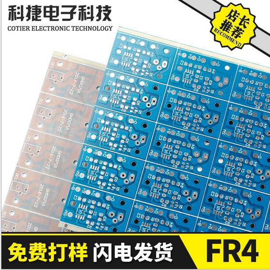 集成电路板制作 LED铝基板 PCB铝基板专业供应