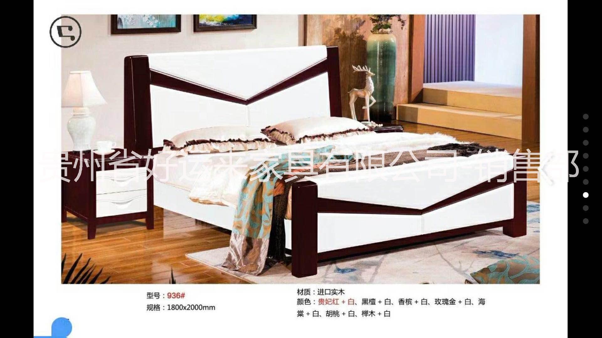 贵州床厂家直销    贵州床供应商    贵州床批发    床