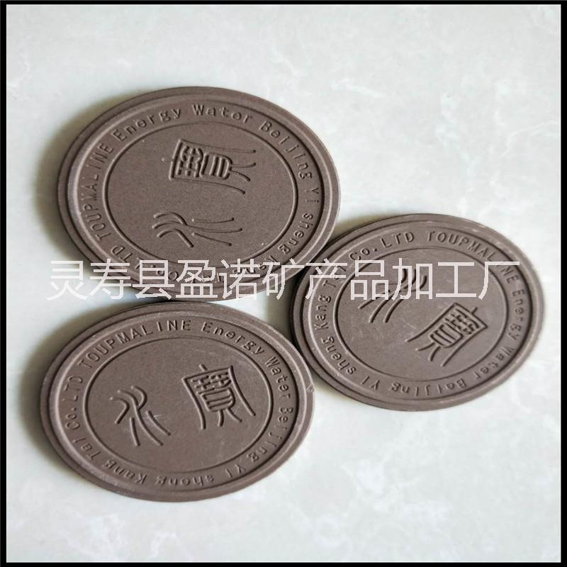 负离子陶瓷片 供应托玛琳电气石片 负离子陶瓷片 汗蒸房用锗石片 负离子陶瓷片