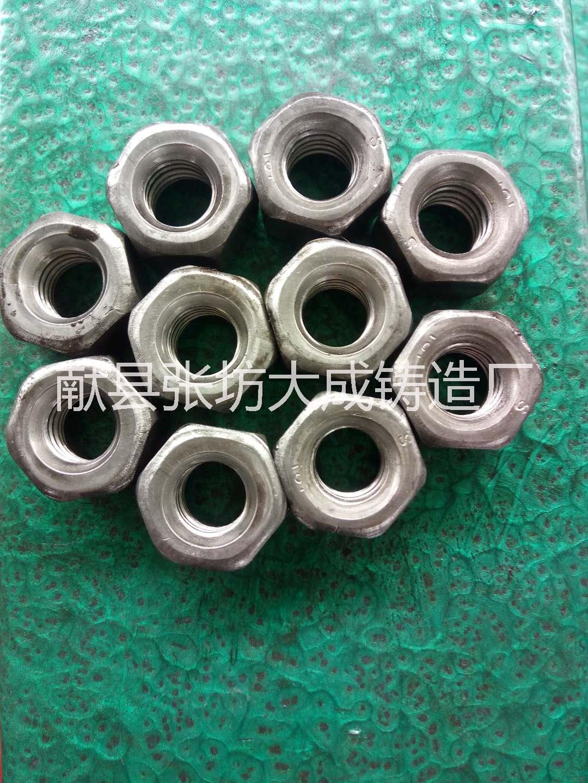 河北螺母厂家直销   河北螺母供应商   沧州螺母价格   螺母供应商