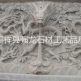 供应青石壁画、青石九龙壁、青石迎门墙、青石照壁、青石壁照、青石盈门墙、青石地雕
