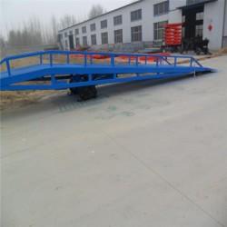 厂家直销移動式液壓登車橋8噸10吨15吨电动液压登車橋价格优惠