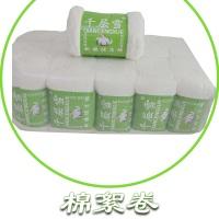 厂家直销优质棉絮卷 高级棉絮 厂家现货批发 棉花 加工定制 棉絮卷供应