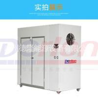 工厂直销DERLON 3P 萝卜干烘干机 蔬菜烘干机 如德节能热泵萝卜干烘干房 DERLON  3P空气能烘干机