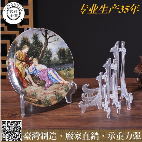 5寸加厚透明盘架展示架工艺品纪念盘时钟挂钟陶瓷盘餐具礼品礼盒相框