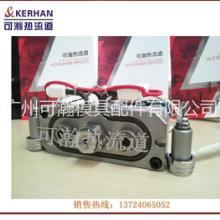 广州、中山、佛山热流道系统1出2大水口系统供应商