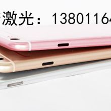 天津手机配件刻字非金属表面打标刻字价格实惠