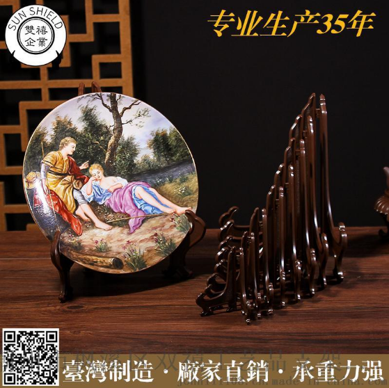 11寸台湾中日式亚克力仿木制木质盘架普洱茶饼架奖牌证 书展示架钟表a4相框托架工艺品架 紅木色盘架