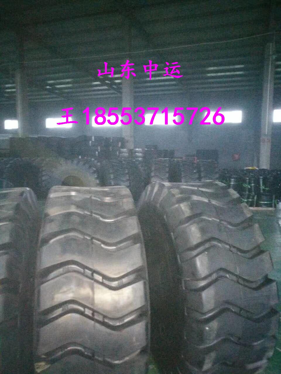 充气式实心轮胎 各种轮胎