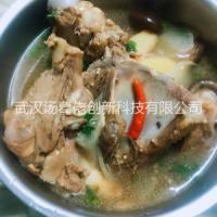 2天就学会的瓦罐煨汤品牌是哪种?是中国汤葛佬 15072347385 中国汤葛佬瓦罐煨汤品牌