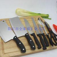 阳江市厨房礼品八件套厨刀套装直销