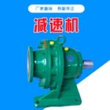 厂家直销供应减速机 圆弧齿圆柱蜗杆减速器 建筑冶金 运输 的必备的机械设备的减速传动