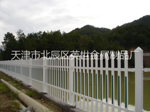 河北承德批发围墙围栏 pvc建筑护栏定做 绿化围栏 厂家直销