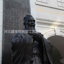 厂家热销现货 校园文化建设摆件孔子铜像历史名人铜雕像可加工定制