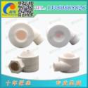 陶瓷C型喷嘴图片
