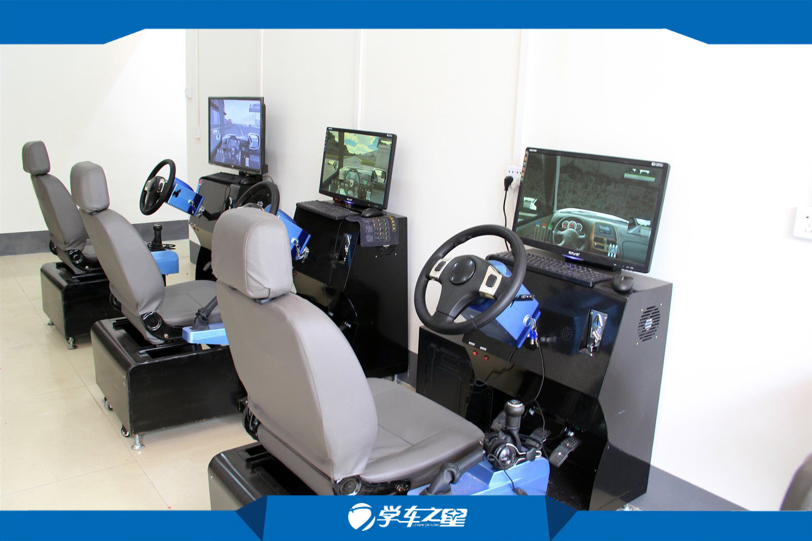 汕尾赚大钱的小本生意 加盟模拟驾驶训练馆