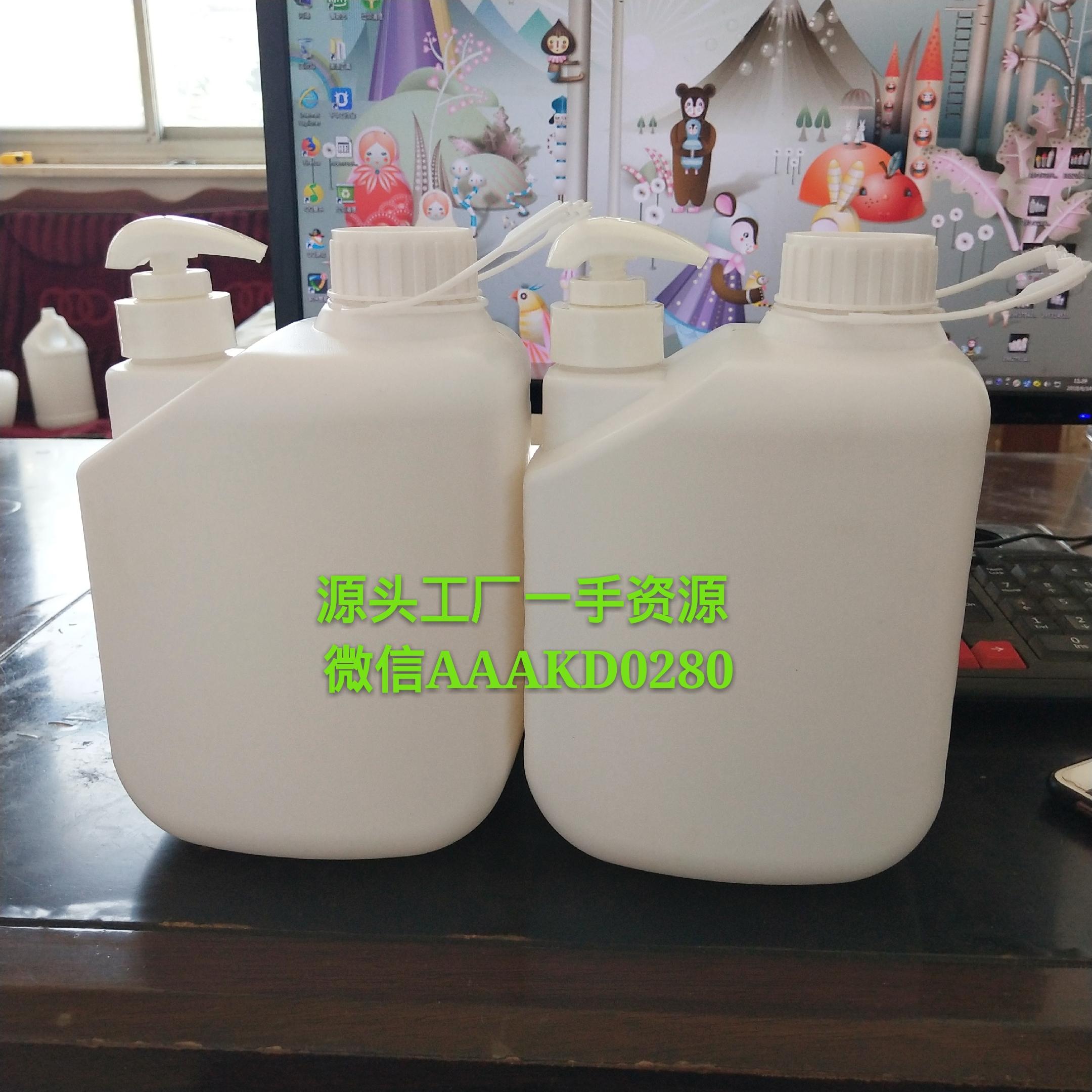 洗手液塑料瓶_河北洗手液塑料瓶生产厂家_洗手液塑料瓶厂家定做_洗手液塑料瓶厂家直销