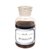 浙江环保型 氟蛋白泡沫灭火剂、蛋白泡沫灭火剂厂家直销